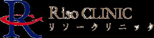 Riso CLINIC TOKYO